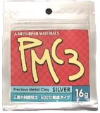 Precious Metal Clay - PMC